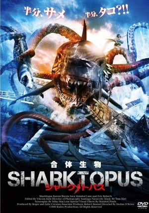 "Morbidly Amusing : Move Over ""Sharknado"", Here Comes ..."